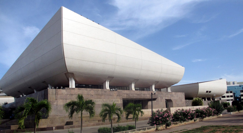 National Theatre of Ghana - SIGA: State Interests and Governance Authority